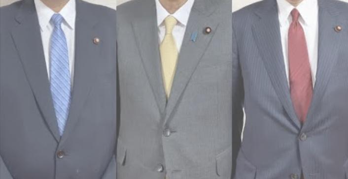 青、黄、赤のネクタイ